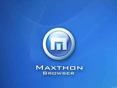maxthon-tarayıcı
