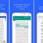Android İçin Kur'an-ı Kerim İndir Download – Diyanet Kuranı Kerim Uygulaması