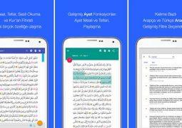 Android İçin Kur'an-ı Kerim İndir – Diyanet Kuranı Kerim Uygulaması