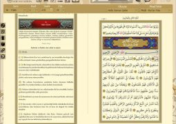 Mac İçin Kur'an-ı Kerim Programı – Kur'an-ı Kerim ( Diyanet) İndir