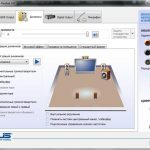 PC Ses Sürücüleri İndir – Realtek High Definition Audio Driver 64-Bit İndir Download