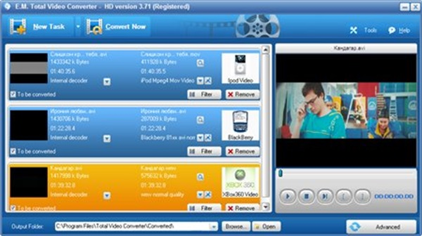 Total Video Converter 371 Crack License Key
